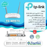 بنر مودم TP Link مدل TD-W9970