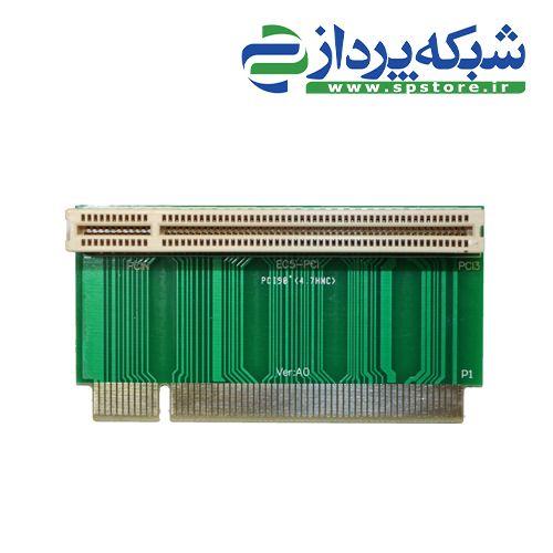 PCI riser card 1 PCI slot 2U height