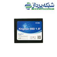 KingDian 1.8 inch SATA II S100