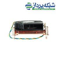 LGA 1155 CPU Fans