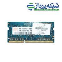 Hynix pc3 8500 1GB