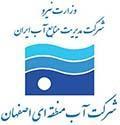 logo_ab_esfahan