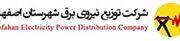 logo_bargh_esfahan
