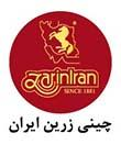 logo_chini_zarrin
