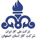logo_gaz_esfahan