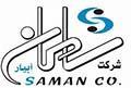 logo_ghali_soleyman