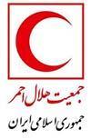 logo_helale_ahmar