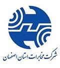 logo_mokhaberat_esfahan