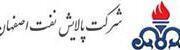 logo_palayesh-naft