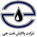 logo_palayesh_naft_jey