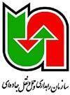 logo_rahdari
