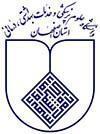 logo_univercity_esfahan